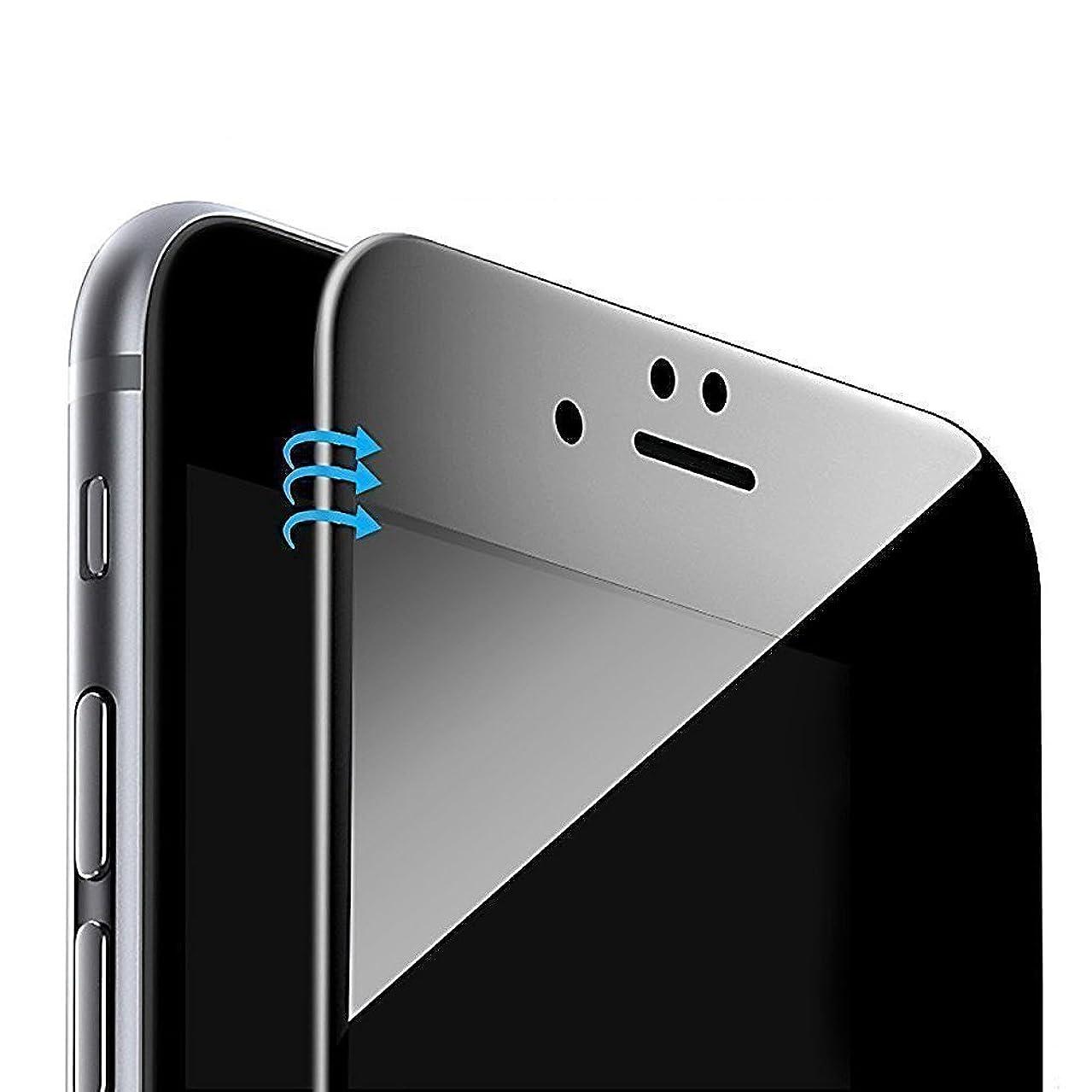 制裁シンプルな囲む【覗き見防止】IPECKS3D iPhone 8 Plus /7 Plus専用 強化ガラス液晶保護フィルム 180°覗き見防止5.5インチ【全面保護/3D Touch対応 / 硬度9H / 気泡防止/傷防止/指紋防止(黒)】