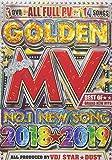 ゴールデン MV NO.1 ニュー・ソング 2018★2019[PR-112][DVD]