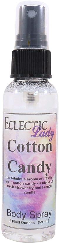 Cotton Candy Body Spray (Double Strength), 2 ounces