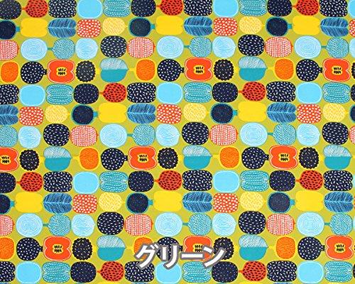 マリメッコ(marimekko) コンポッティ コットンファブリック(生地) グリーン marimekko KOMPOTTI 65779-601 ...