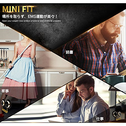 『IMATE 腹筋ベルト セット EMS腹筋・背筋の筋トレ 超薄型 超軽量 静音コードレス』の6枚目の画像