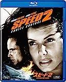 スピード2<日本語吹替完全版>[Blu-ray/ブルーレイ]