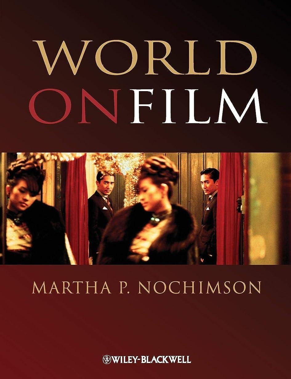 退屈させる危険を冒します画家World on Film: An Introduction