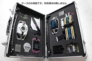 ケースのみ商品です、 CSMディケイドライバー CSMディエンドライバー&ディエンベルト DX ケータッチ/ライドブッカー 収納ケース/box