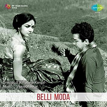 Belli Moda (Original Motion Picture Soundtrack)