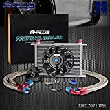 "25 ROW AN10 All Aluminum Engine Transmission Oil Cooler Kit Clamps + Oil Cooler Sandwich Plate Kit + 7"" Radiator Cooling Fan For LS1 LS2 LS3"