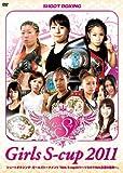 Girls S-cup2011~ツヨカワガールズ真夏の祭典~[DVD]