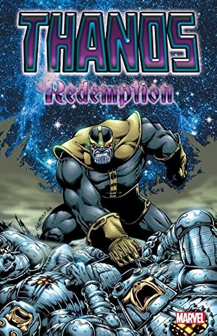 前述のシェルターダイアクリティカルThanos: Redemption (Thanos (2003-2004)) (English Edition)