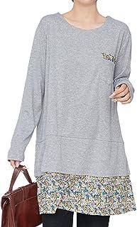 [ニーマンバイ] [ オリジナルカラー/サイズ改良 ] 小花裾 重ね着風 Aライン 長袖 チュニック ワンピース レディース M~3XL