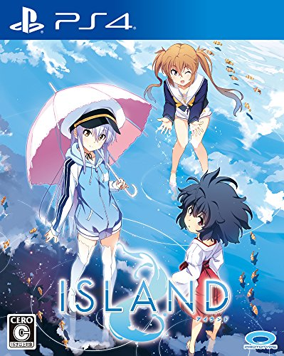 Prototype Island SONY PS4 PLAYSTATION 4 JAPANESE VERSION [video game]