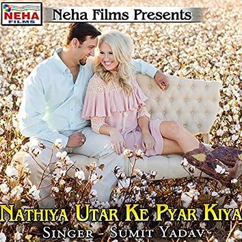 Nathiya Utar Ke Pyar Kiya