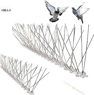 Myou 鳥よけ カラスよけ 害鳥による巣作り・糞など被害を防ぐため 防鳥 鳩避け 猫除け 害獣よけとげマット とげピー 鳥よけシート ステンレスピン 目立ちにくい透明色 10枚入り 50pcs結束バンド付きすぐ設置できる