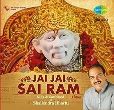 Jai Jai Sai Ram