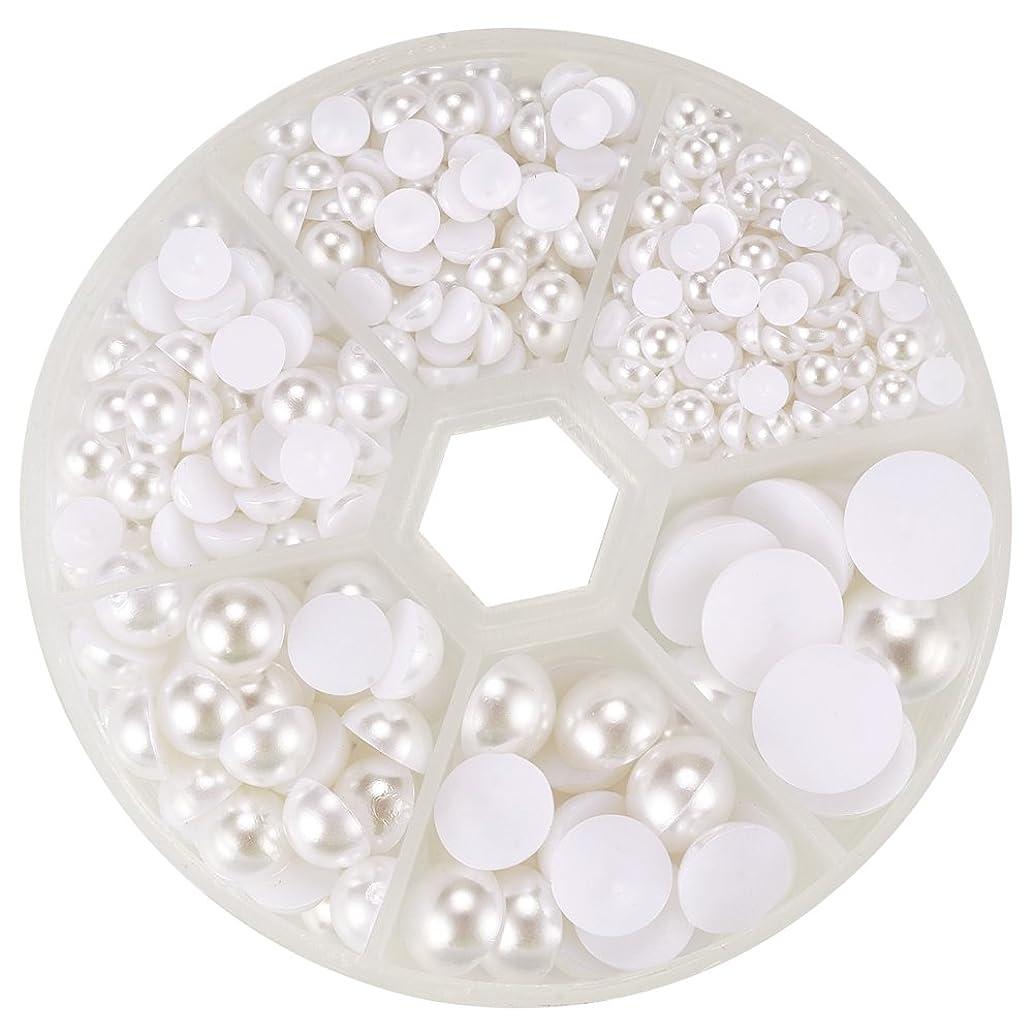 PH PandaHall 1 Box (About 690pcs) 6 Sizes White Flat Back Pearl Cabochon (4mm, 5mm,6mm, 8mm, 10mm, 12mm)
