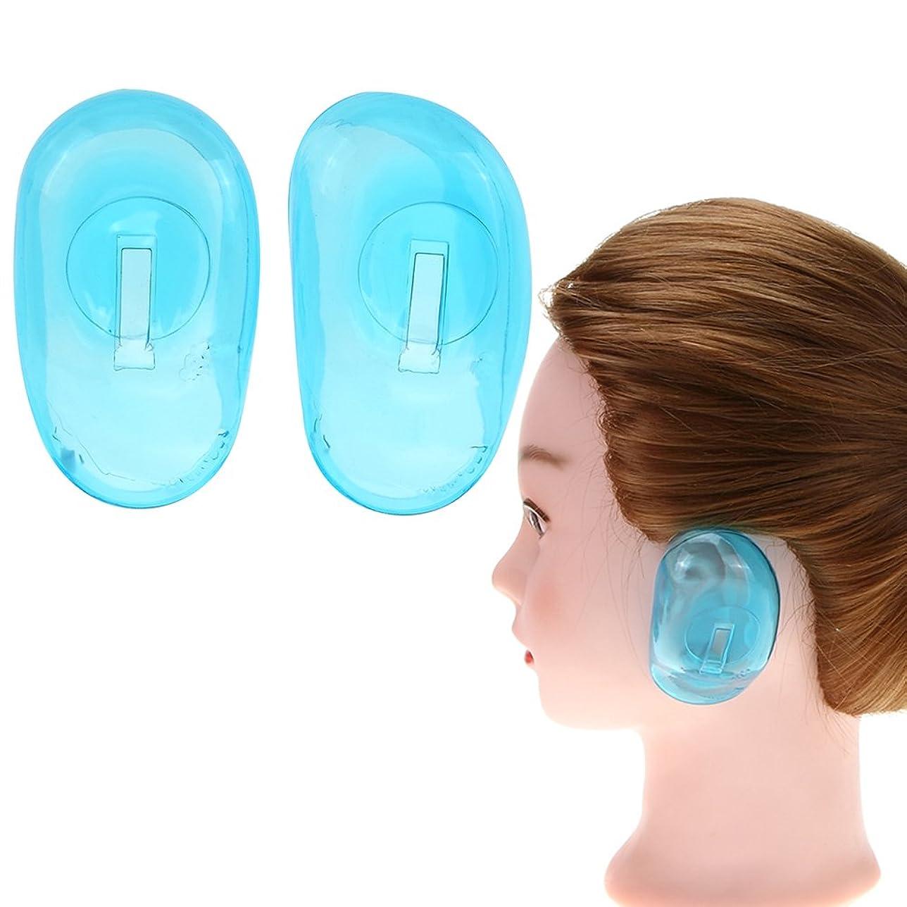 ファウル貞身元Ruier-tong 1ペア耳カバー 毛染め用 シリコン製 耳キャップ 柔らかいイヤーキャップ ヘアカラー シャワー 耳保護 ヘアケアツール サロン 洗える 繰り返す使用可能 エコ 8.5x5cm
