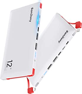 【最新版】 モバイルバッテリー 大容量 12000mAh 2ケーブル内蔵(Lightning+Micro USB内蔵) 4台同時充電 急速充電 軽量 薄型 スマホ バッテリー スマホ充電器 残量表示 PSE認証済 防災グッズ 旅行/出張/地震/アウトドア活動などの必携品 iPhone/iPad/Android対応 (ホワイト)