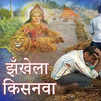 Jhankhe La Kisnava (Lachar Kisan)