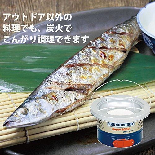キャンパーズコレクションザ・シチリンS-360G