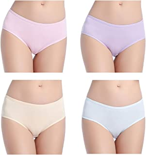 Women's Low Rise Underwear Cotton Stretch Brief Panties 4 Pack