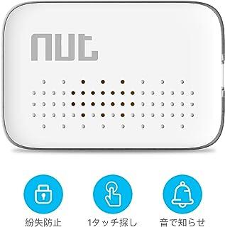 キーファインダー 忘れ物 紛失 盗難 防止 タグ スマートタグ Bluetooth通信 1タッチ探し 音声提示 電池交換対応 (ホワイト)