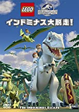 Lego (R) Jurassic Park: indominasu Large Escape. [DVD]