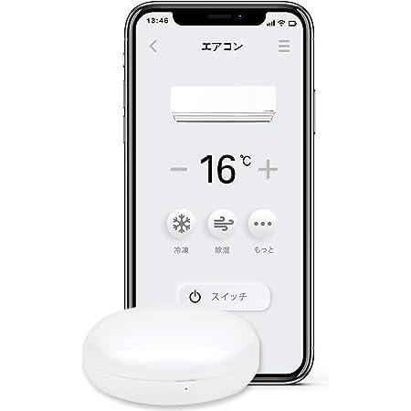 etife スマートリモコン Alexa Google Home Siri 対応 wifi 温度 赤外線 (White)