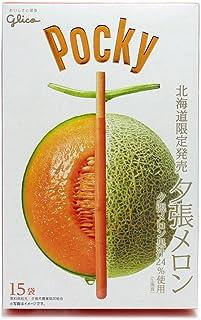 ポッキー夕張メロン 北海道限定発売