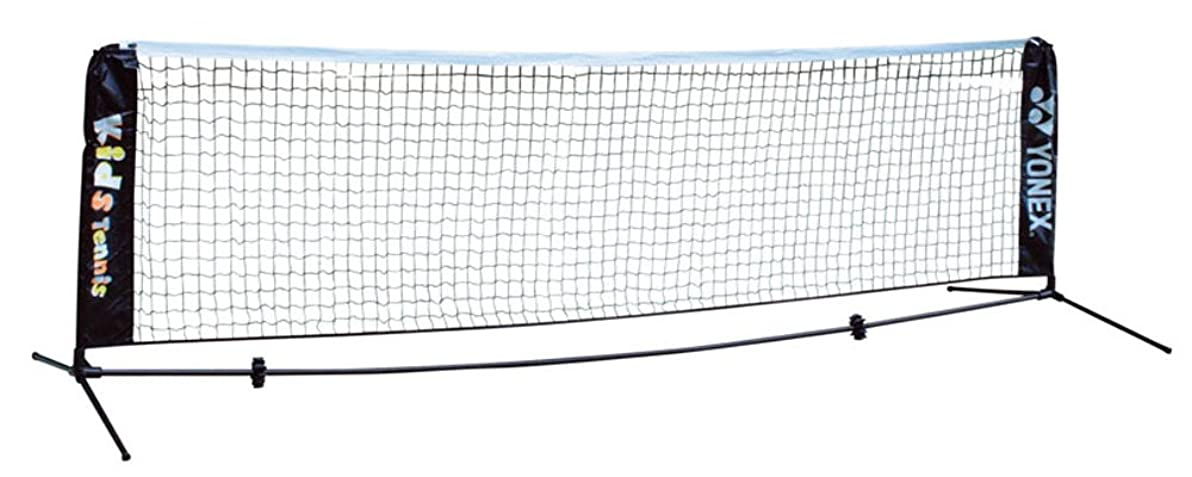 高潔なレッスン肉のヨネックス(YONEX) テニス キッズ用簡易ネット ポータブルキッズテニスネット AC344