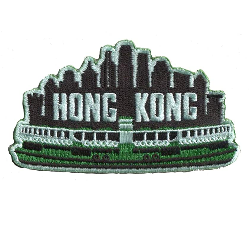 Hong Kong Travel Patch/Star Ferry Hong Kong China Iron on Travel Patch/Great Gift or Souvenir for Backpack Travellers