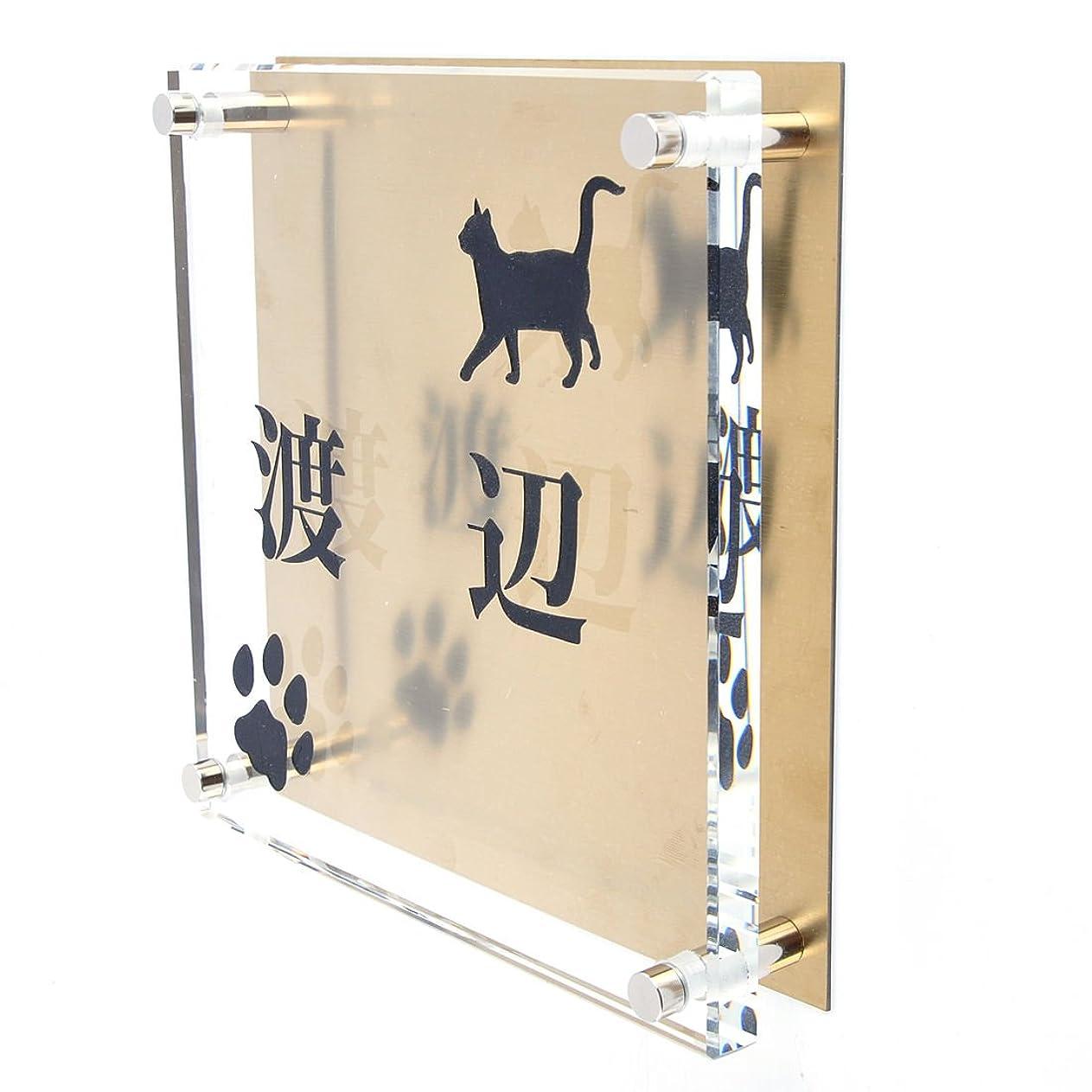 メンタル写真撮影民間ガラス表札 銅板付き 150x150x10mm にゃんこと一緒(選べる猫種) (肉球付き2)