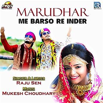 Marudhar Me Barso Re Inder