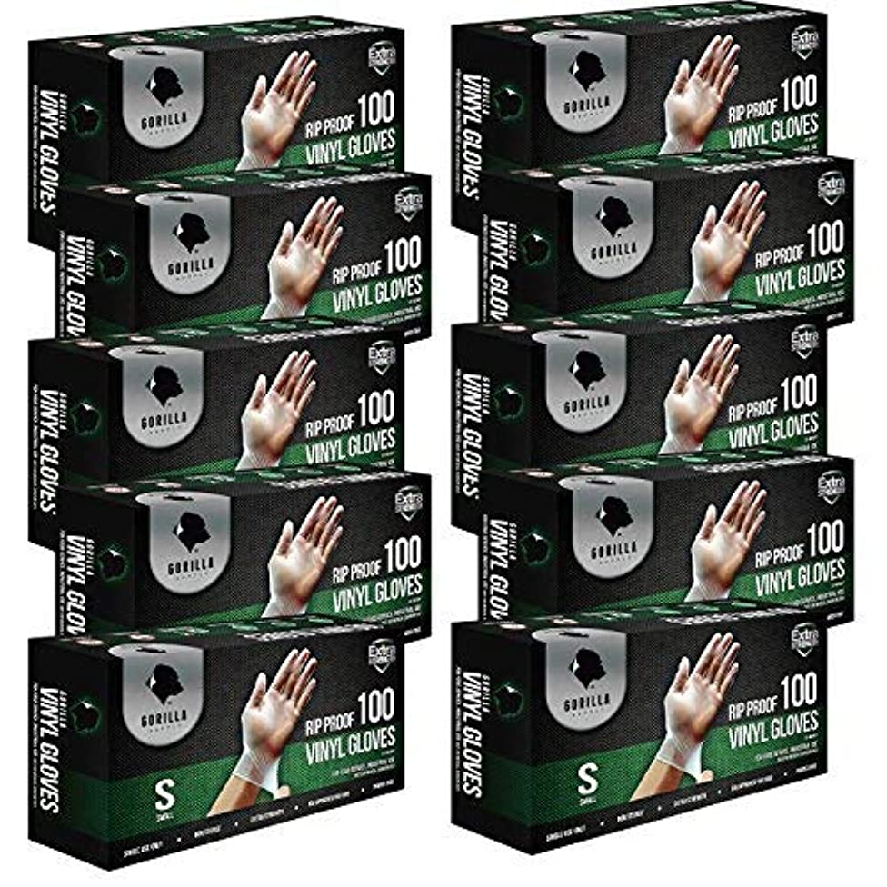 Gorilla Supply 1000 Synthetic Vinyl Gloves Small S Case Powder Free, (100 of 10) Latex Free Extra Strong Food
