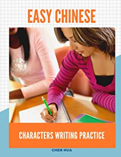 Easy Chinese Characters Writing Practice: Learn to write and read Mandarin Simplified character with stroke order, pinyin ...