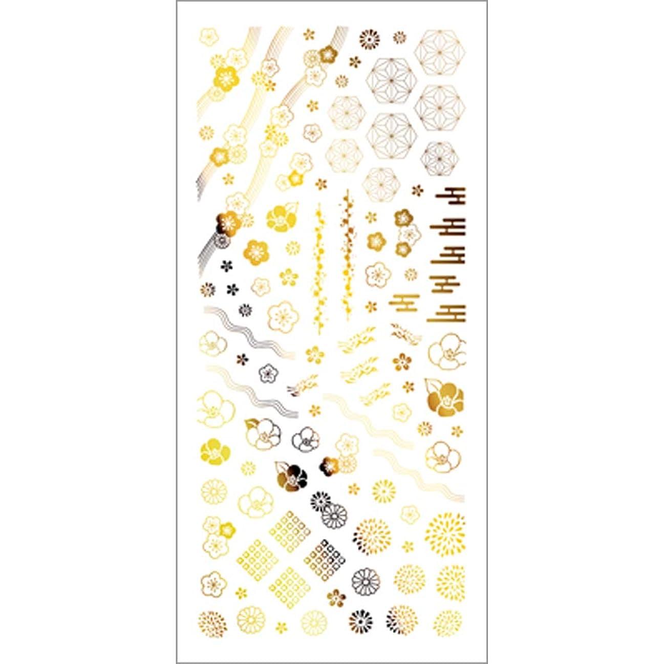重さ意見バズTSUMEKIRA 箔和柄 ゴールド ネイルシール
