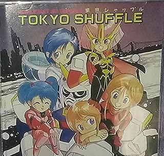 機動戦士SDガンダム・TOKYO SHUFFLE