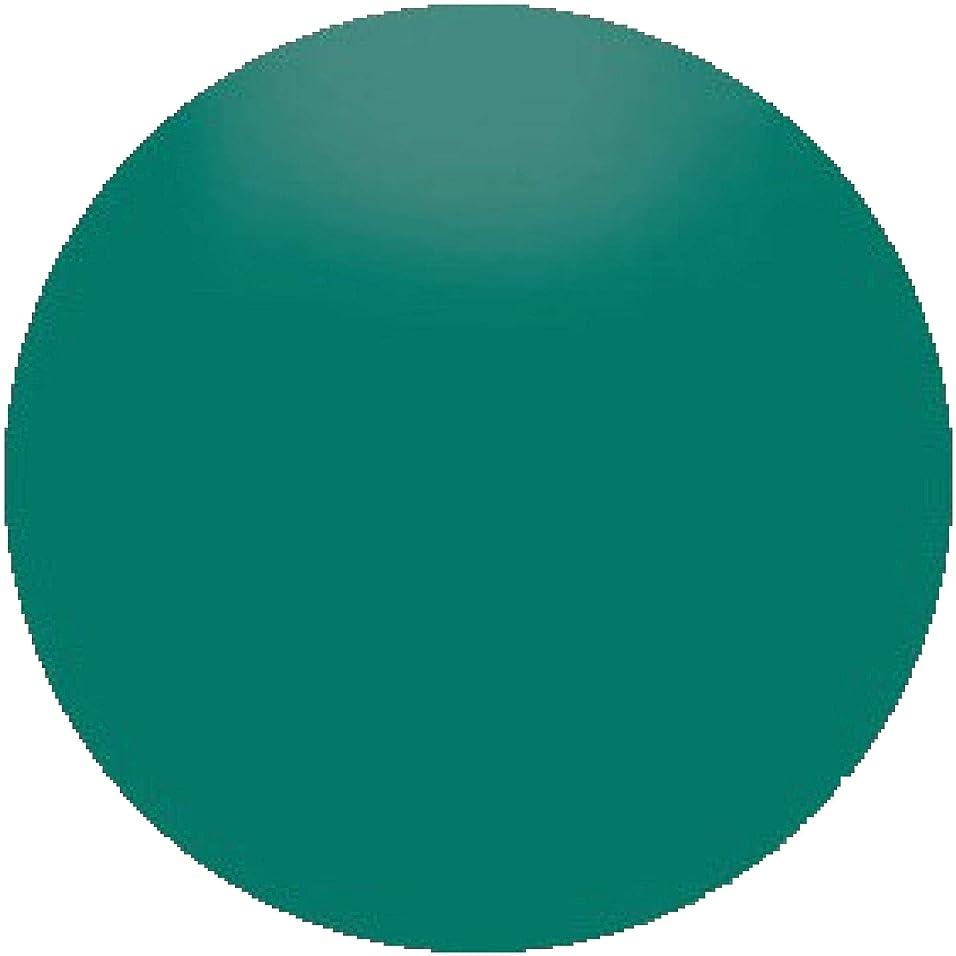 通知するパークブロックするEntity One Color Couture Gel Polish - Jade Jumpsuit - 0.5oz/15ml