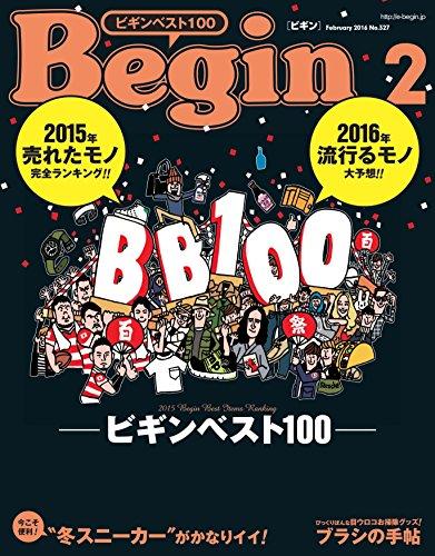 Begin (ビギン) 2016年 2月号 [雑誌]