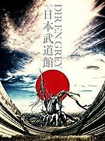 ARCHE AT NIPPON BUDOKAN(初回生産限定盤) [DVD]
