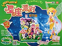Little Flower Fairy Party dimensional fight inserted Constellation : Gemini(Chinese Edition)