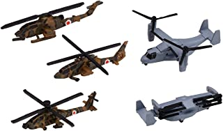 Carrier-based Plane JGSDF Helicopter Set (Plastic model) by AOSHIMA