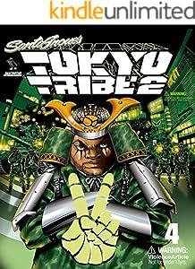 TOKYO TRIBE2 4巻 表紙画像