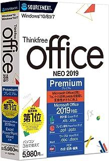 Thinkfree office NEO 2019 Premium(最新)|Win対応