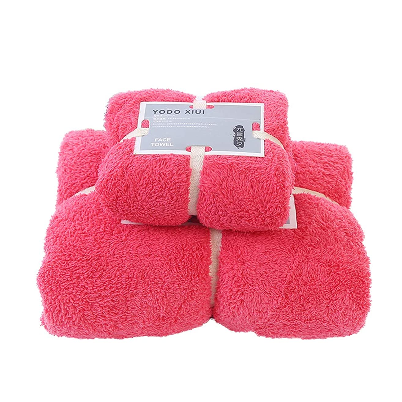 ファイルやる面白いYardwe バスタオル高級ホテルスパ厚みのあるサンゴ吸収性綿バスルーム用2本入り(Rosy)