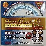 チップソージャパン BEST MAX Revolution 165×52P BM-165R