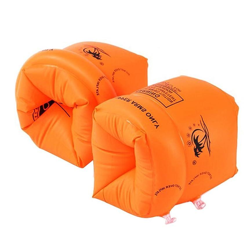 主張する参加者言語学アームリング 子供 大人用 男女兼用 腕用浮輪 2点セット オレンジ