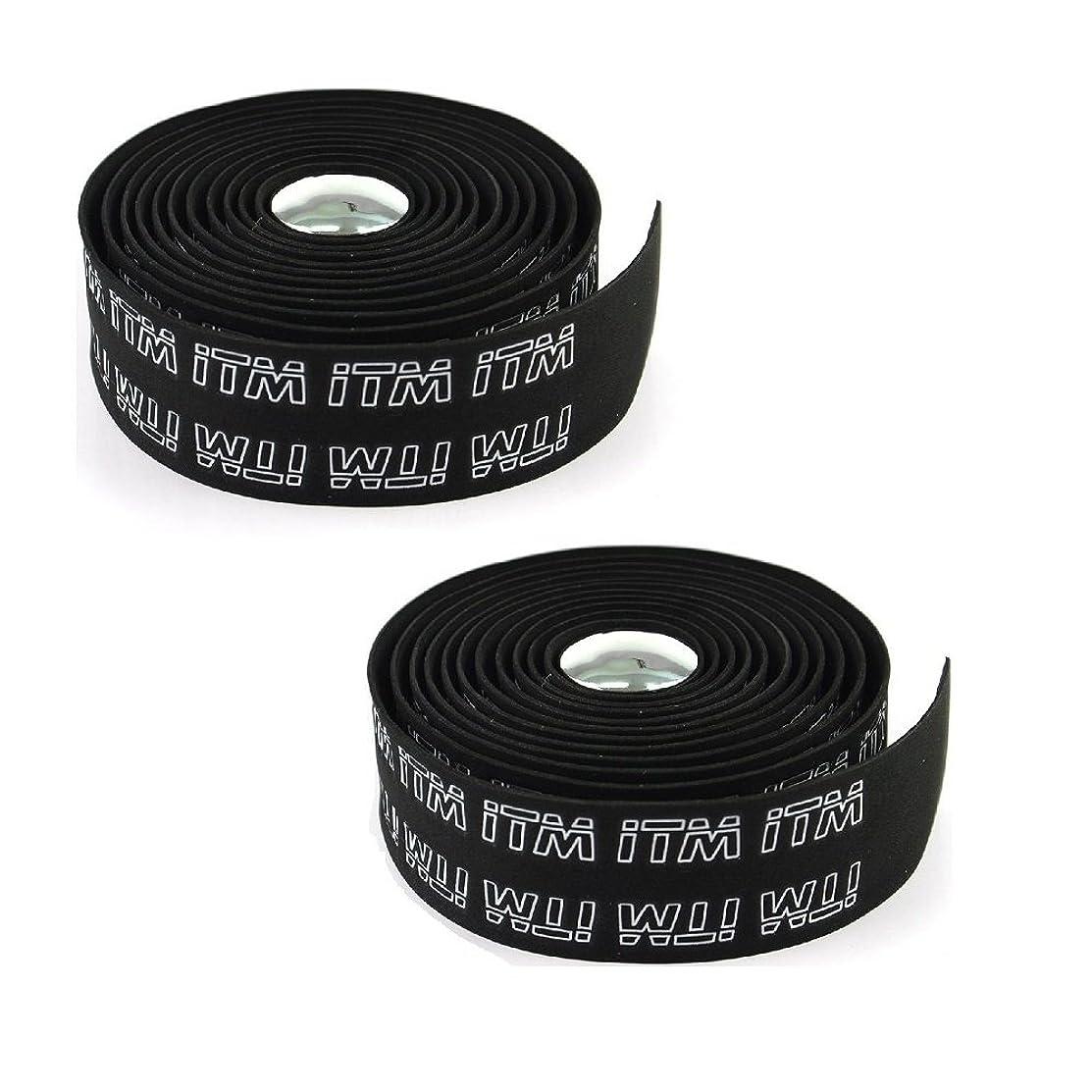 ITM EVA 3D Embossed Logo Bar Tape