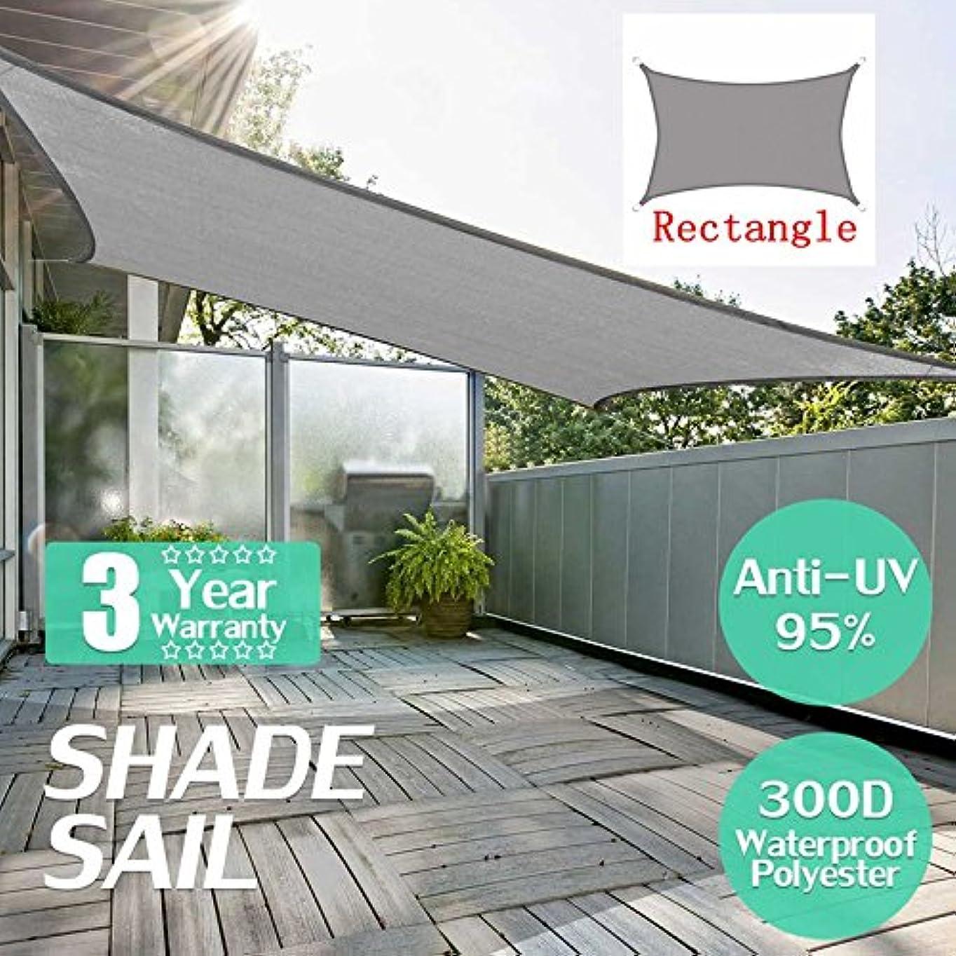 露骨な幅取り消すKING DO WAY 95%UVカット サンシェード 日除け シェード #300D高品質防水ポリエステル グレー 160g 長方形 300X400CM