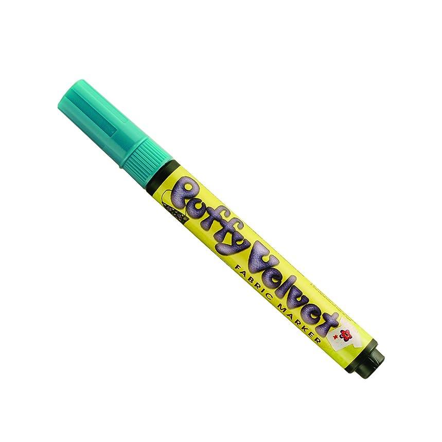 Uchida 1022-C-105 Marvy Fine Point Puffy Velvet Marker, Light Teal