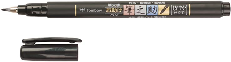 Tombow WS-BH Brush Pen Fudenosuke, sert uç, yazı rengi siyah