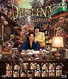DESTINY 鎌倉ものがたり Blu-ray 通常版[Blu-ray/ブルーレイ]